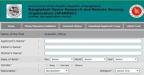 SPARRSO Online Application & Result – www.sparrso.teletalk.com.bd