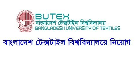 BUTEX Job circular