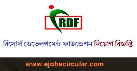 RDF Job Circular