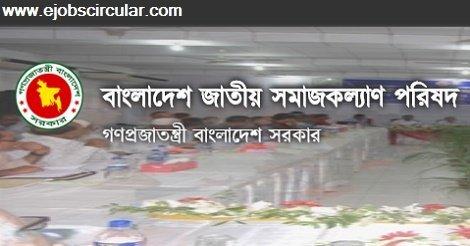 Bangladesh National Social Welfare Council bnswc Job circular – www.bnswc.gov.bd