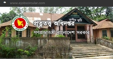 Department of Archaeology Job Circular – www.archaeology.gov.bd