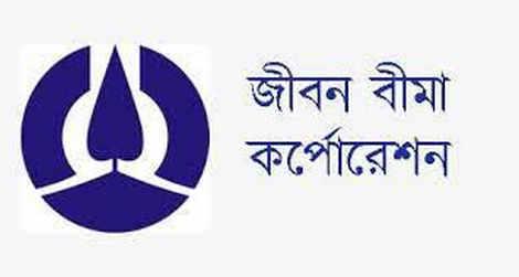 Jiban Bima Corporation (JBC) Job Result