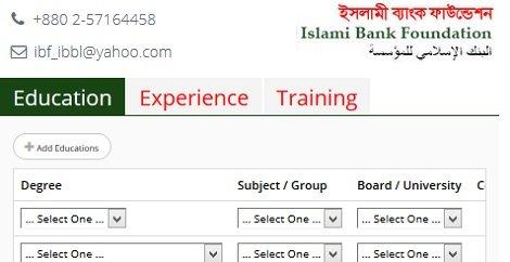 ibfbd online application