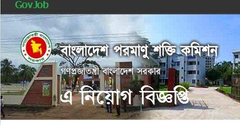 Bangladesh Atomic Energy Regulatory Authority Job Circular