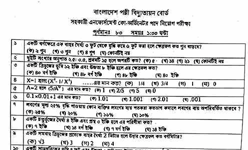 BREB Job Question Paper 2019