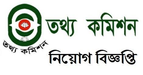 INFOCOM gov bd