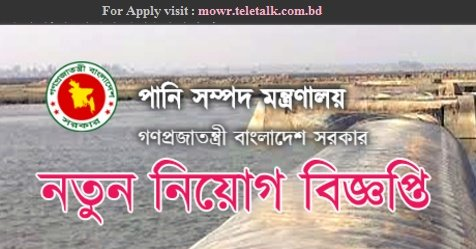Ministry of Water Resources job Circular