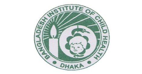Bangladesh Institute of Child Health job circular 2018