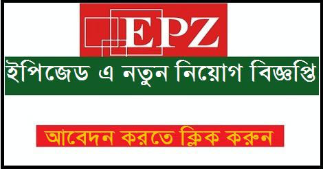 EPZ job circular