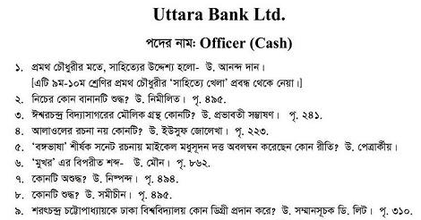 Uttara bank job solution
