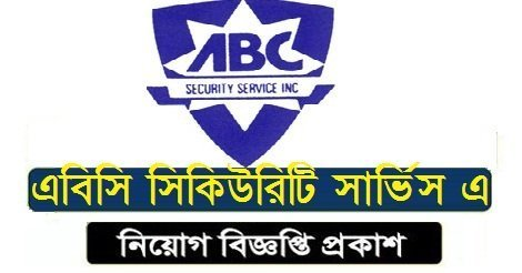 ABC Security Services jobs