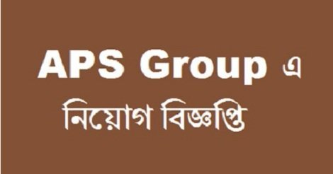 APS Group Jobs Circular 2018 – www.aps-group.com