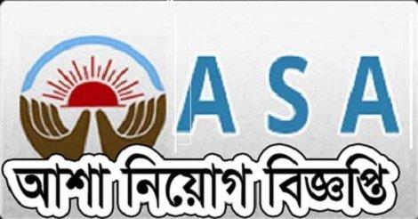 ASA jobs Circular