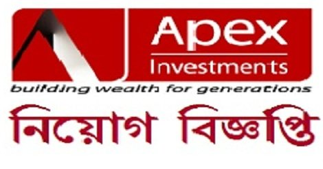 Apex Investments Jobs Circular 2018 – www.ail-bd.com