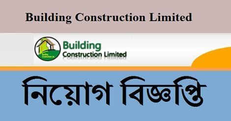 BCL Food & Beverage Limited Jobs Circular 2018 – www.bcl-bd.com
