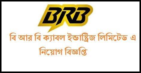 BRB Cable Job Circular 2018 – www.brb-group.com