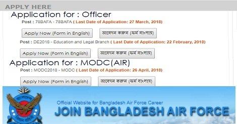 Bangladesh Air Force job circular