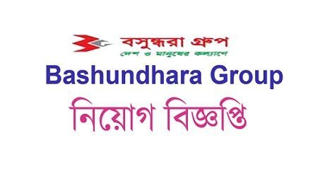 Bashundhara Group Job Circular 2018 – www.bashundharagroup.com