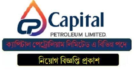 Capital Petroleum Jobs Circular