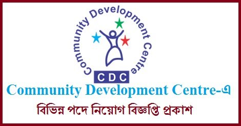 Community Development Centre (CODEC) Job Circular 2018 – www.codecbd.org