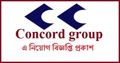 Concord group Job Circular 2018 – www.concordgroup.net