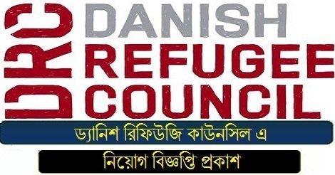 Danish Refugee Council Job