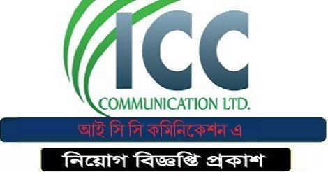 ICC Communication Jobs Circular