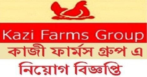 Kazi Farms Group jobs