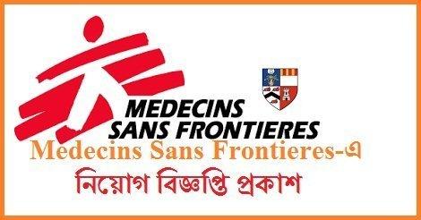 Medecins Sans Frontieres jobs Circular 2018 – ejobscircular.com