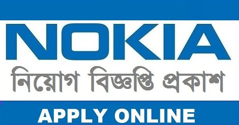 Nokia Careers Opportunity for job Seeker