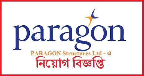 PARAGON Job