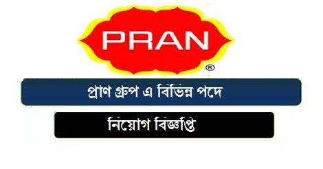 PRAN Group