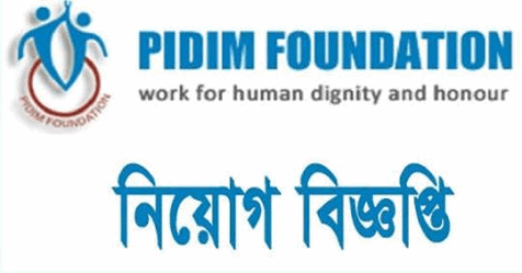 Pidim Foundation