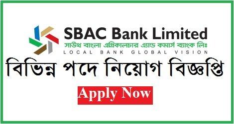 South Bangla Agriculture and Commerce Bank Limited SBAC Bank Job Circular – www.sbacbank.com