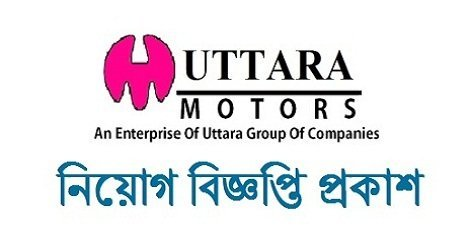 Uttara Motors Ltd Jobs