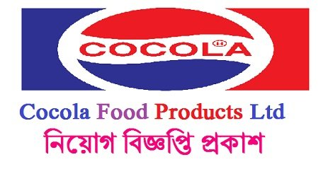 cocola food products ltd jobs