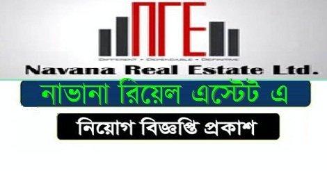 Navana Real Estate Jobs Circular January 2018 – www.navana-realestate.com