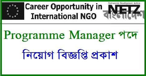 NETZ NGO programme manager job Circular – bangladesch.org