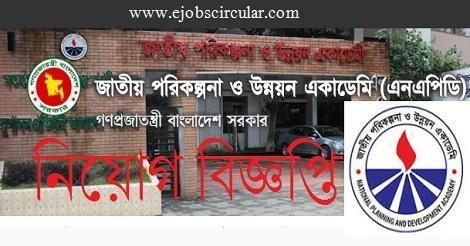 NAPD Job Circular, Application Form & Result 2018 – www.napd.gov.bd