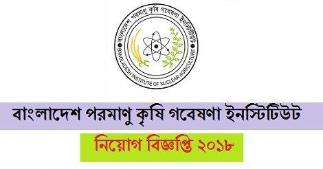 BINA Job Circular, Application Form & Result 2018 – www.bina.gov.bd