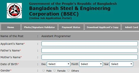 BSEC Teletalk Online Job Application Form – www.bsec.teletalk.com.bd