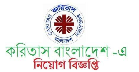 Caritas Jobs Circular
