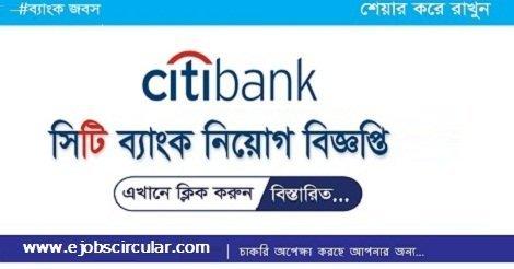 Citibank Jobs Circular In 2018 – online.citi.com