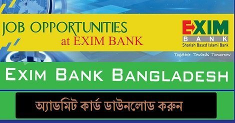 Exim Bank Limited admit card download