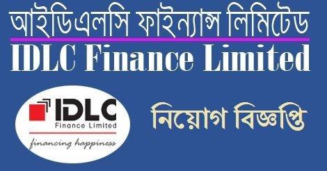 IDLC Finance Limited IDLC Job Circular 2018 – www.idlc.com