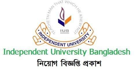 Independent University Bangladesh Jobs circular