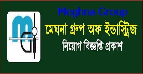 Meghna Group Industries Jobs
