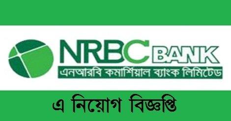 NRB Commercial Bank Ltd NRBC Job Circular – nrbcommercialbank.com