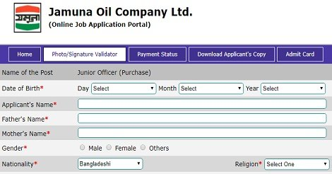 Jamuna Oil Company job circular & Application – www.jamunaoil.gov.bd