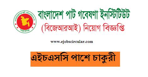BJRI Job Circular 2019